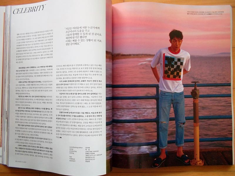 [ナム・ジュヒョク] 韓国雑誌切り抜き 特集10P/2018年5月号_画像5