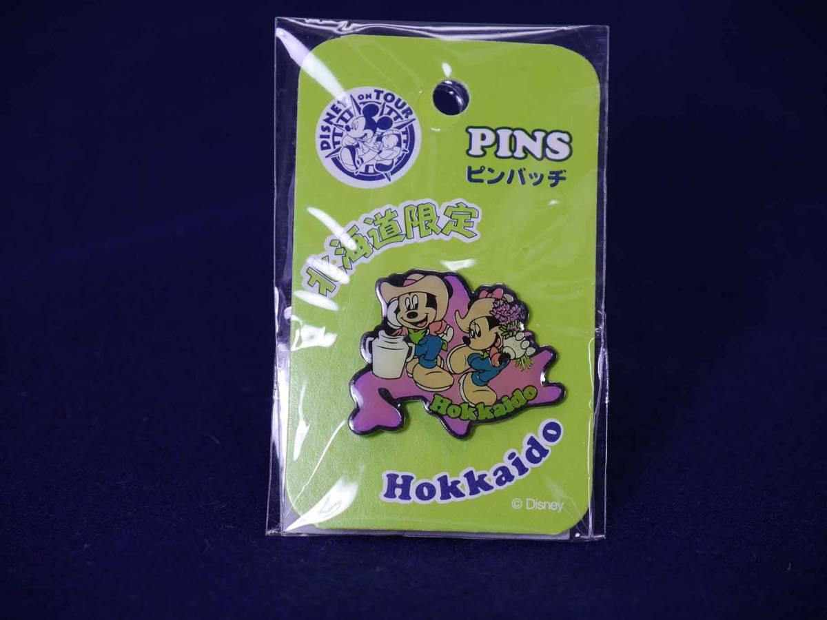 ディズニー ピンズ(ご当地ピンバッジ)ミッキー&ミニー 北海道限定 未開封品