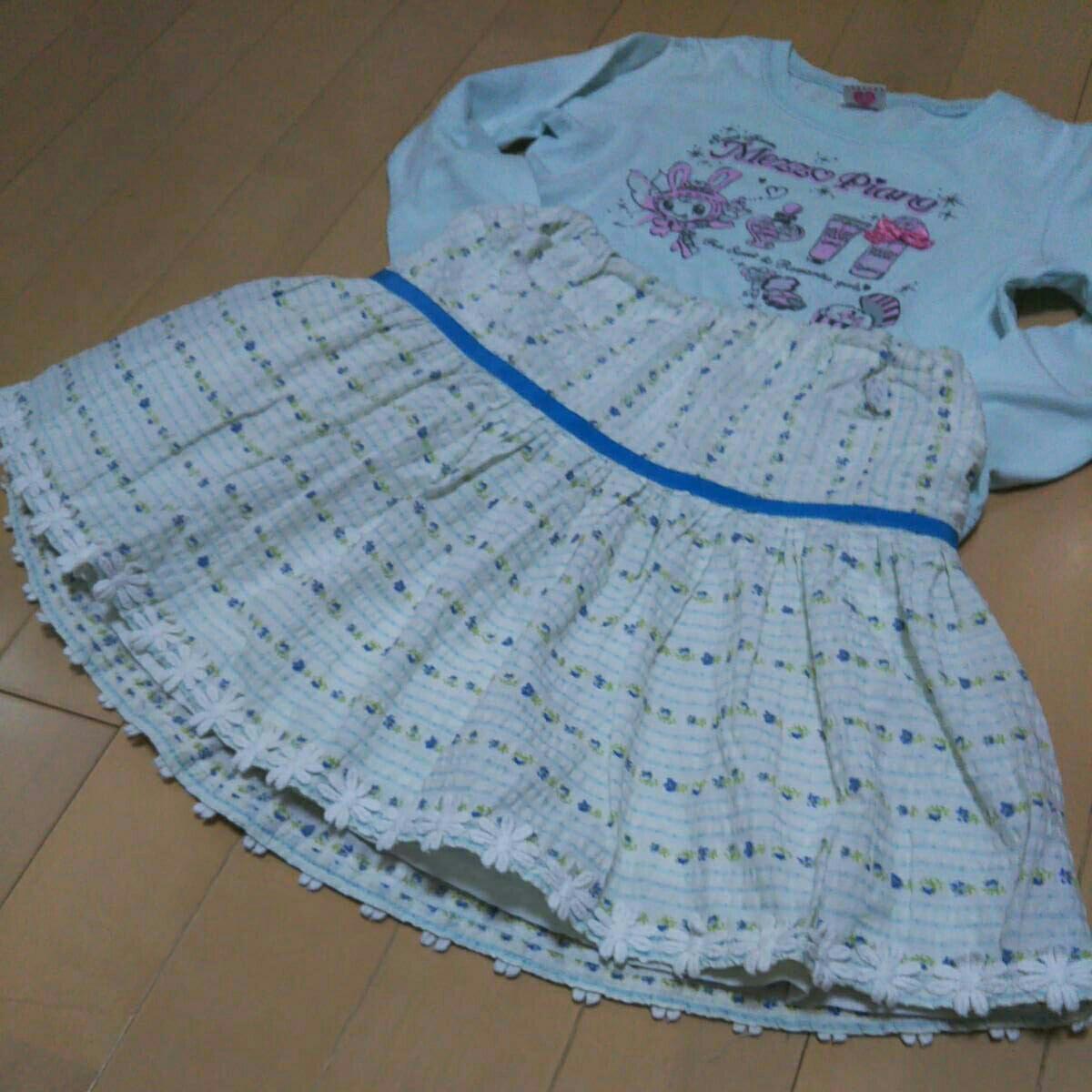 メゾピアノ★スカート(130)