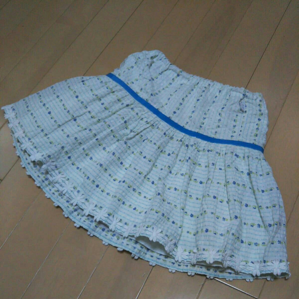 メゾピアノ★スカート(130)_画像2