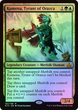 え金Foil オラーズカの暴君、クメーナ 1枚(4枚在庫x 英 良品 RIX)/Kumena, Tyrant of Orazca(MTG /イクサランの相克/Rivals of Ixalan/_画像1
