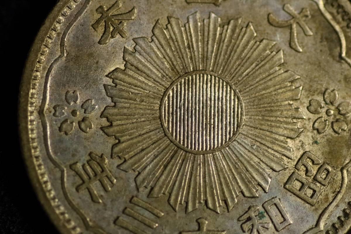 【黒檀堂】本物保証 古銭 昭和十三年 五十銭銀貨 50銭銀貨 総重5g 直径23.5mm 旧家初出 1O_画像7