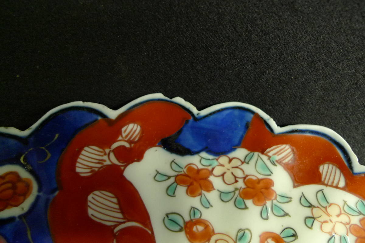 【黒檀堂】時代物 染付彩色花鳥文輪花7寸皿5客揃 伊万里焼 旧家初出/d182_画像8