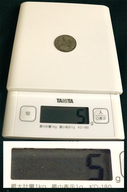【黒檀堂】本物保証 古銭 昭和十三年 五十銭銀貨 50銭銀貨 総重5g 直径23.5mm 旧家初出 1O_画像9