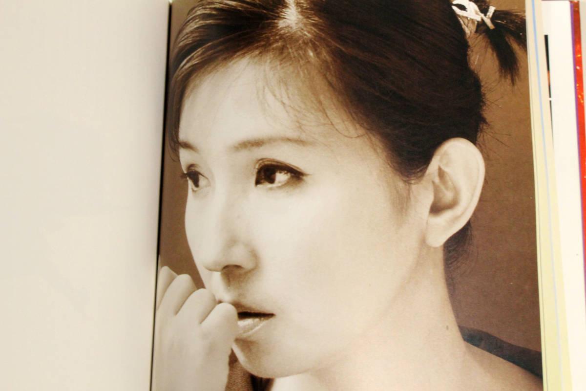 Discussion on this topic: Emma Rigby (born 1989), kumiko-akiyoshi/