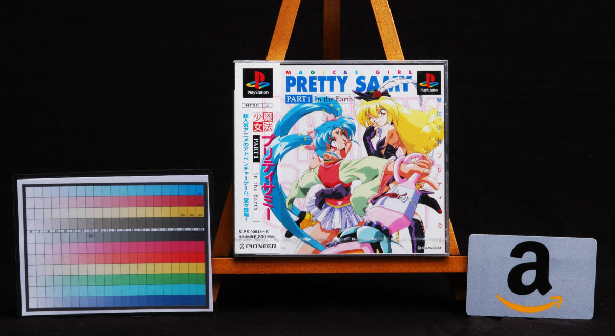 [New Item] [Delivery Free]1996 Play Station Soft Magical Girl Pretty Sammy PART1 In the Earth PSソフト 魔法少女プリティサミー _画像5