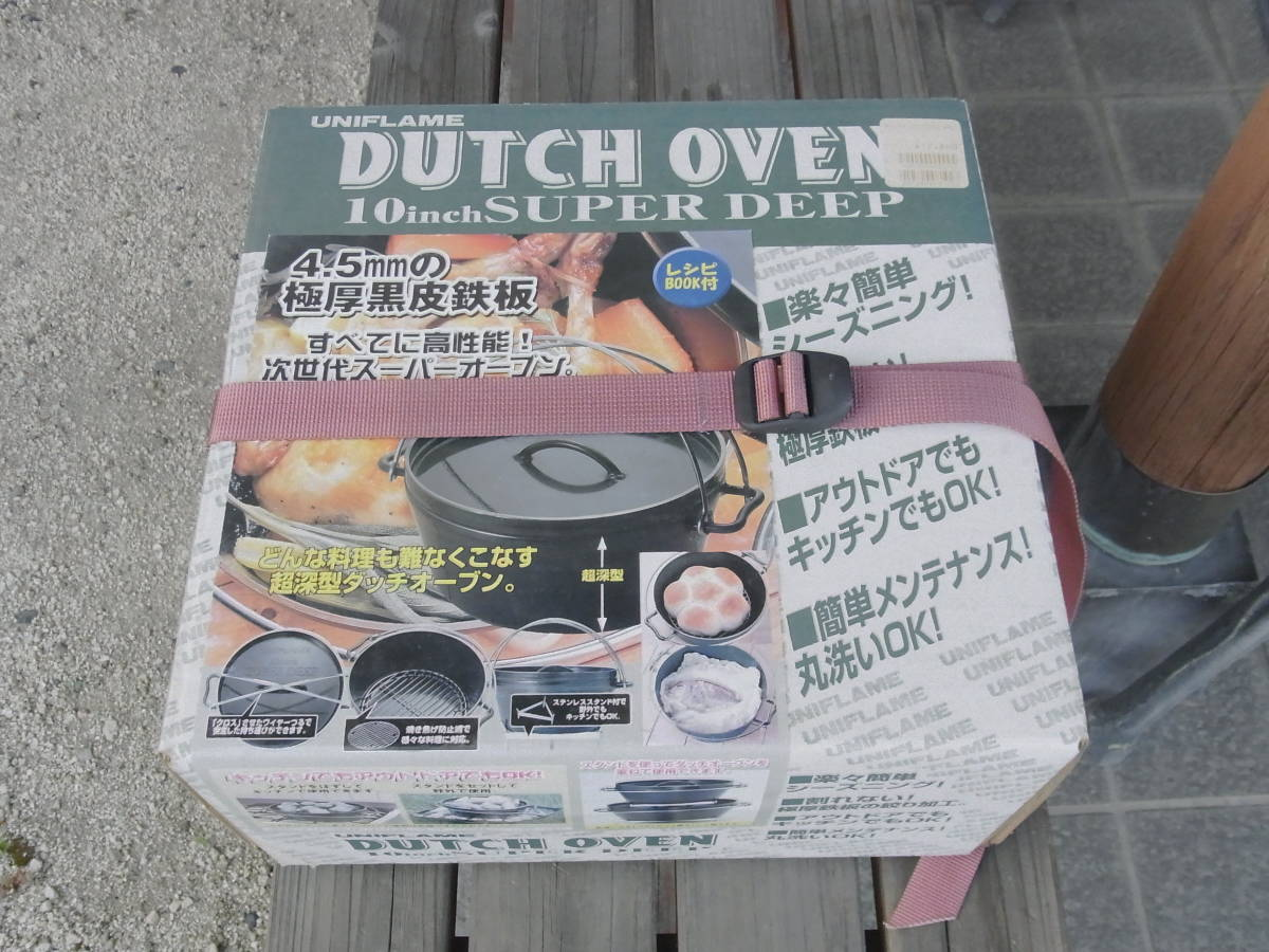 ダッチオーブン UNIFLAME 10インチスーパーデープ (中古)
