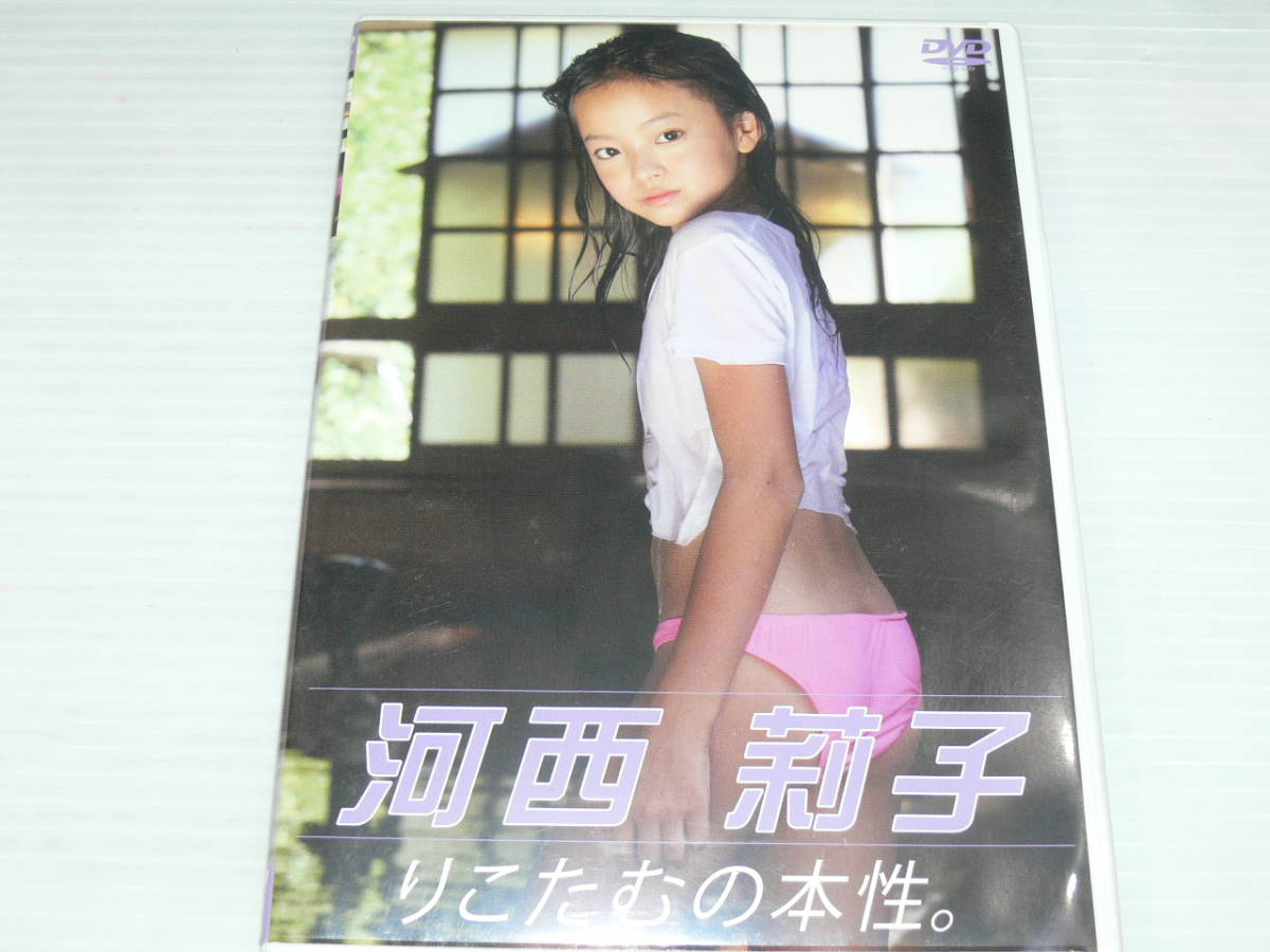 河西莉子さんの画像その40