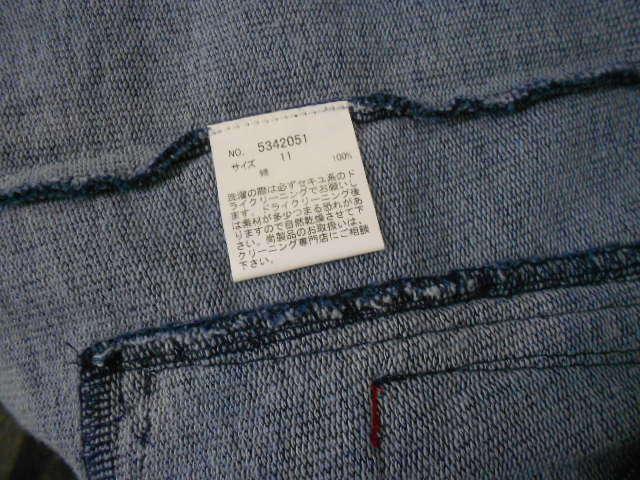新品◆イーストボーイ /EASTBOY ◆ニットジャケット◆トレーナー生地 11号◆定価8,640円◆インディゴ染め_画像9