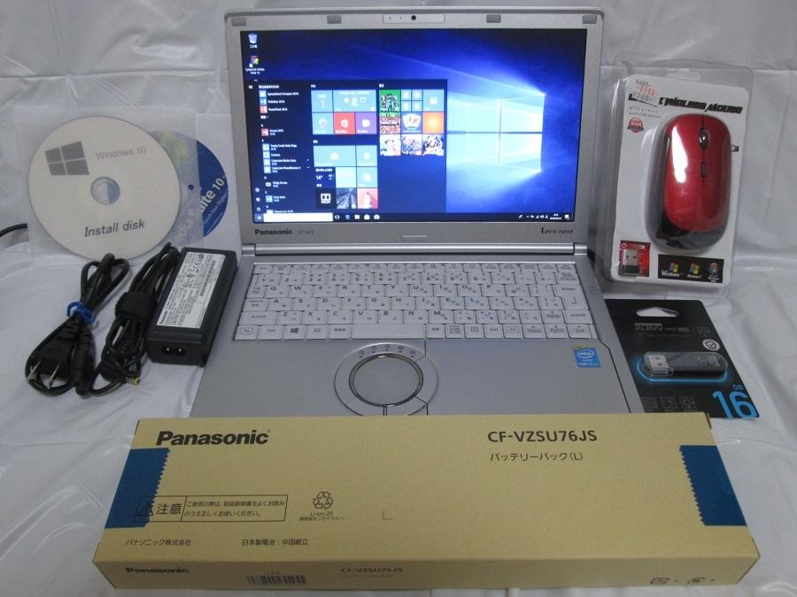 超快速高性能モバイルPC Let'sNote CF-SX3 新品バッテリー&新品SSD512GB&メモリ8G&&MSOffice2016&オマケ付き♪
