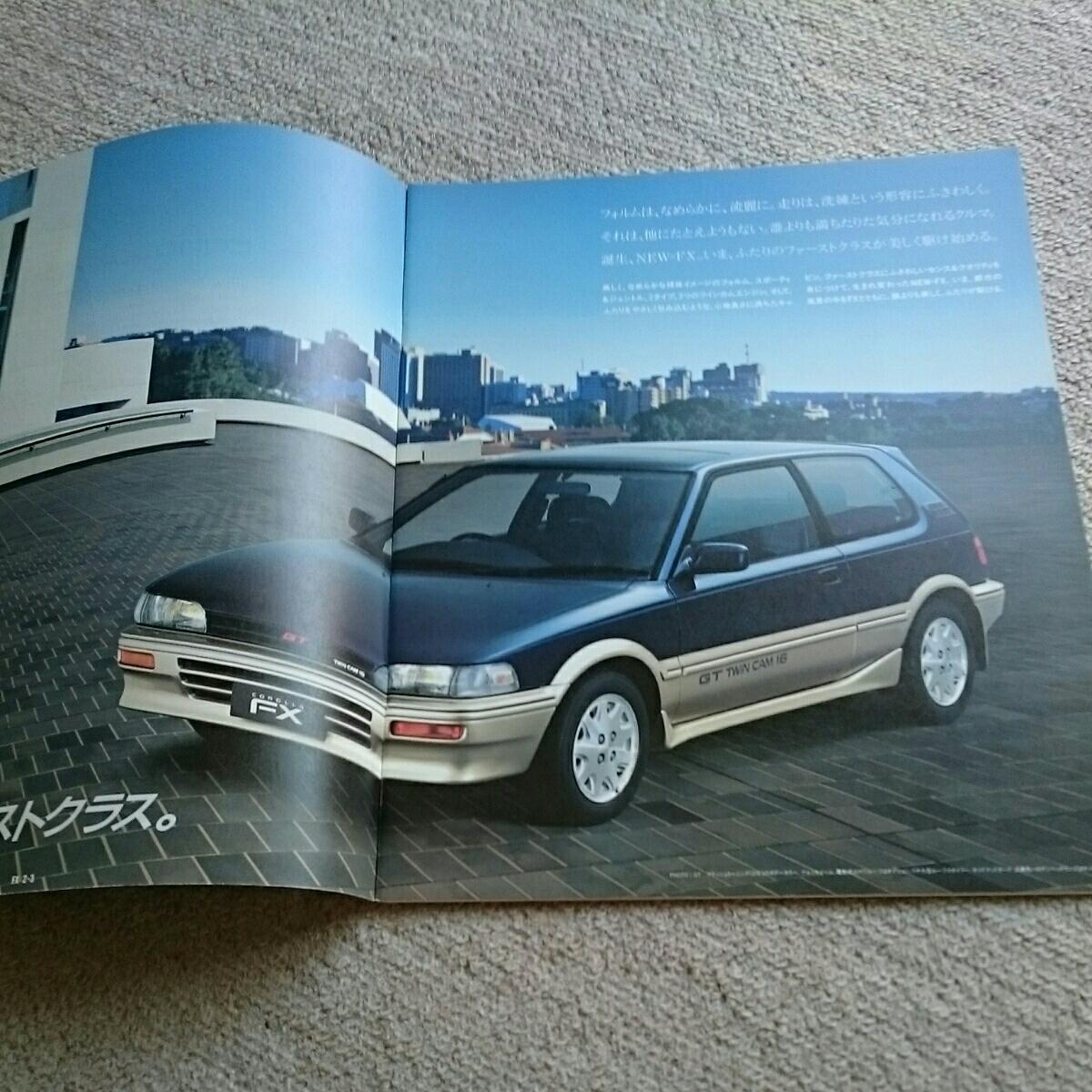絶版、昭和62年6月発行、AE92、トヨタカローラ FX、3ドア1600FX-GT、5ドア、4A-GE、ツインカム16。_画像3