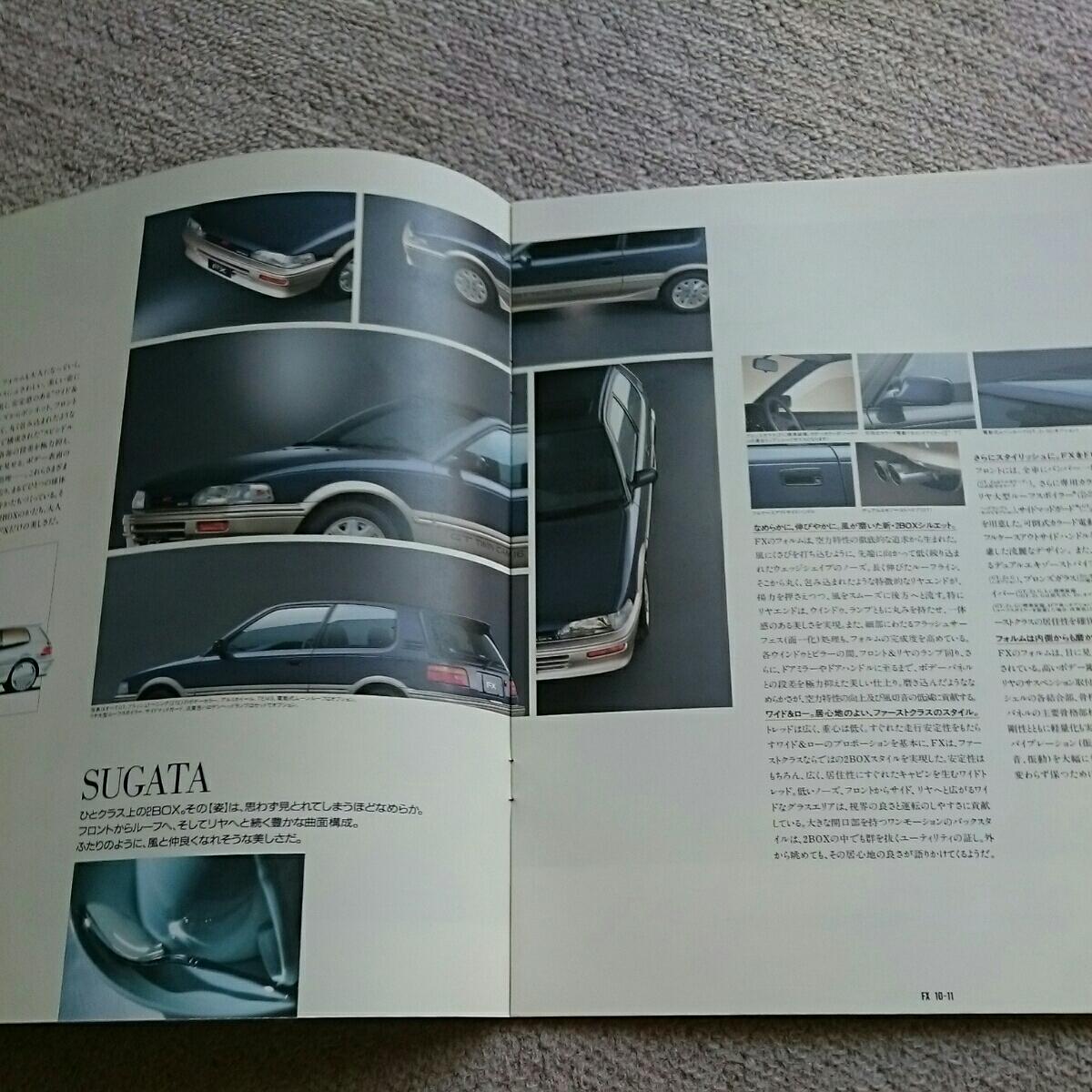 絶版、昭和62年6月発行、AE92、トヨタカローラ FX、3ドア1600FX-GT、5ドア、4A-GE、ツインカム16。_画像5