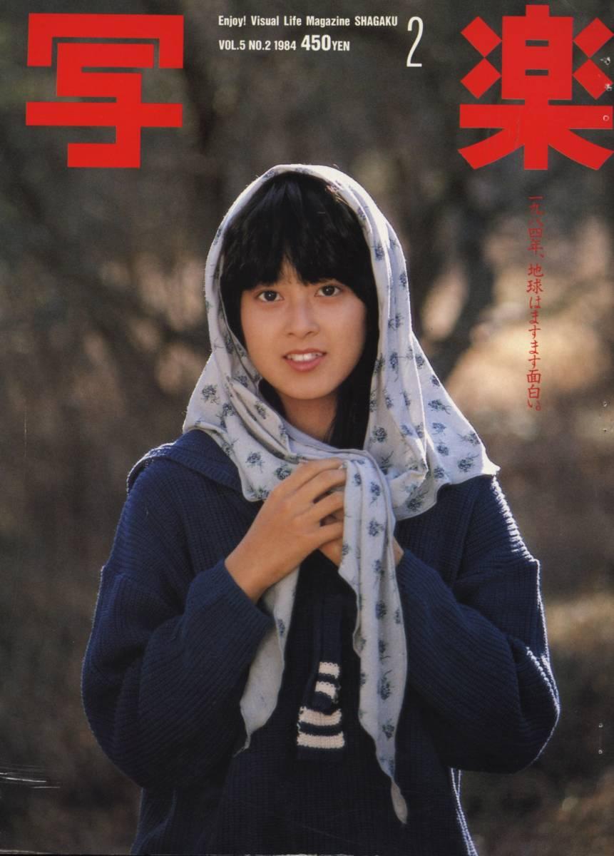 森尾由美さんの画像その94