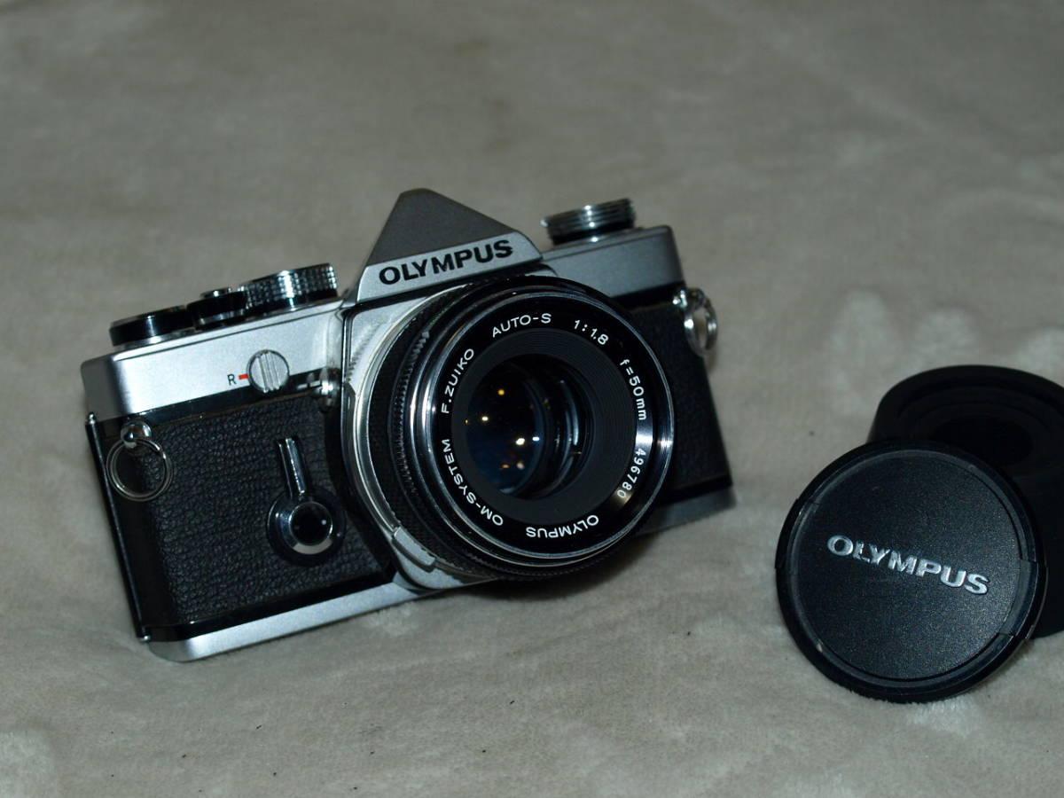 【試写済み】OLYMPUS オリンパス OM-1(初期型)(整備、モルト張替え、ペンタプリズム交換済み) ZUIKO 50mm 1.8(銀枠)