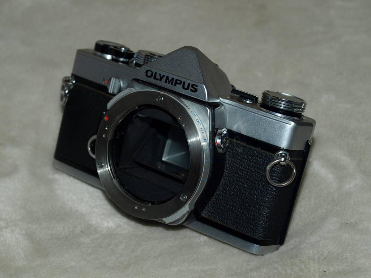 【試写済み】OLYMPUS オリンパス OM-1(初期型)(整備、モルト張替え、ペンタプリズム交換済み) ZUIKO 50mm 1.8(銀枠)_画像2