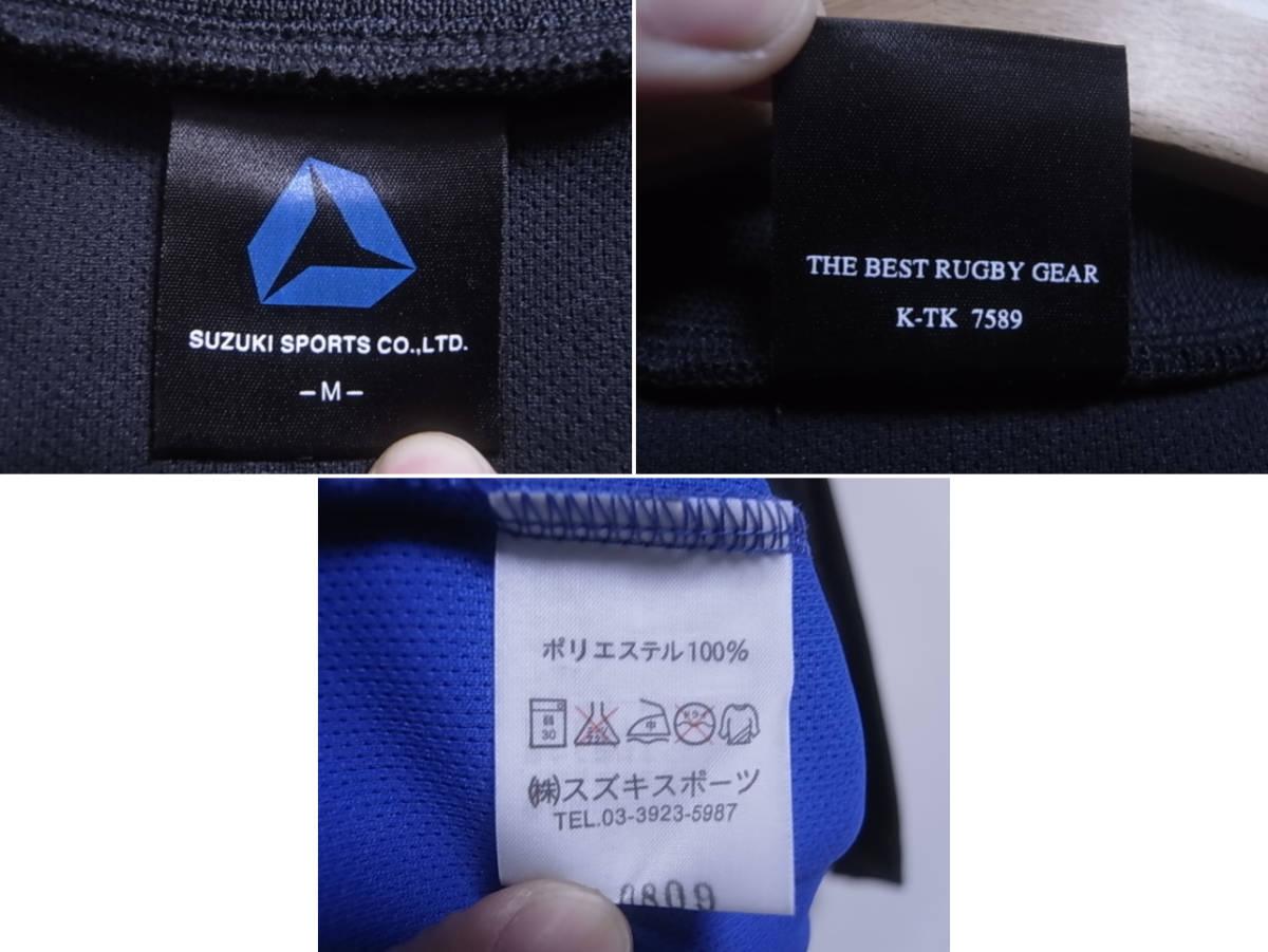 19393★スズキラグビー SUZUKI RUGBY 立教大学 ラグビー部 半袖シャツ 黒青白☆M_画像4