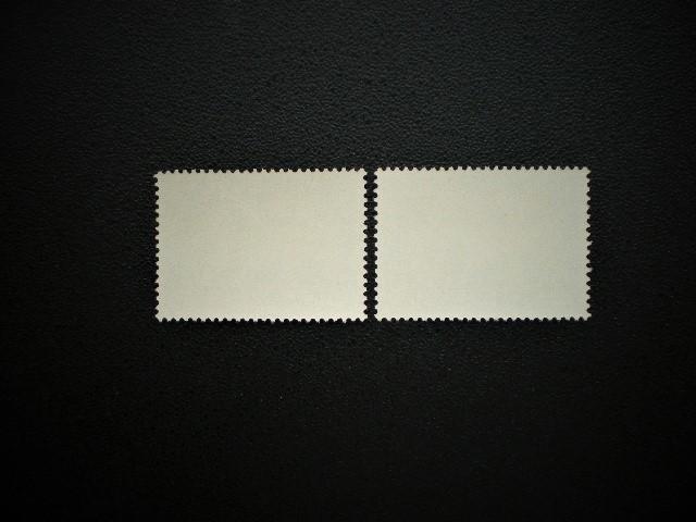 日本・沖縄発行 琉球ガールスカウト創立10年記念切手 1種完x2点 NH 未使用_画像2