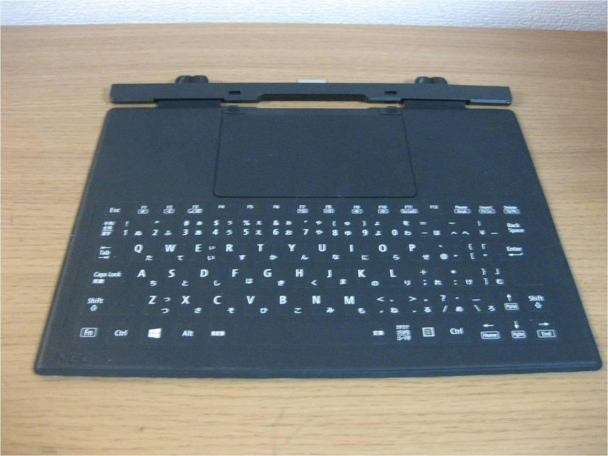 【キーボード付】NEC LAVIE Hybrid ZERO HZ100/DAB PC-HZ100DAB ストームブラック_画像4