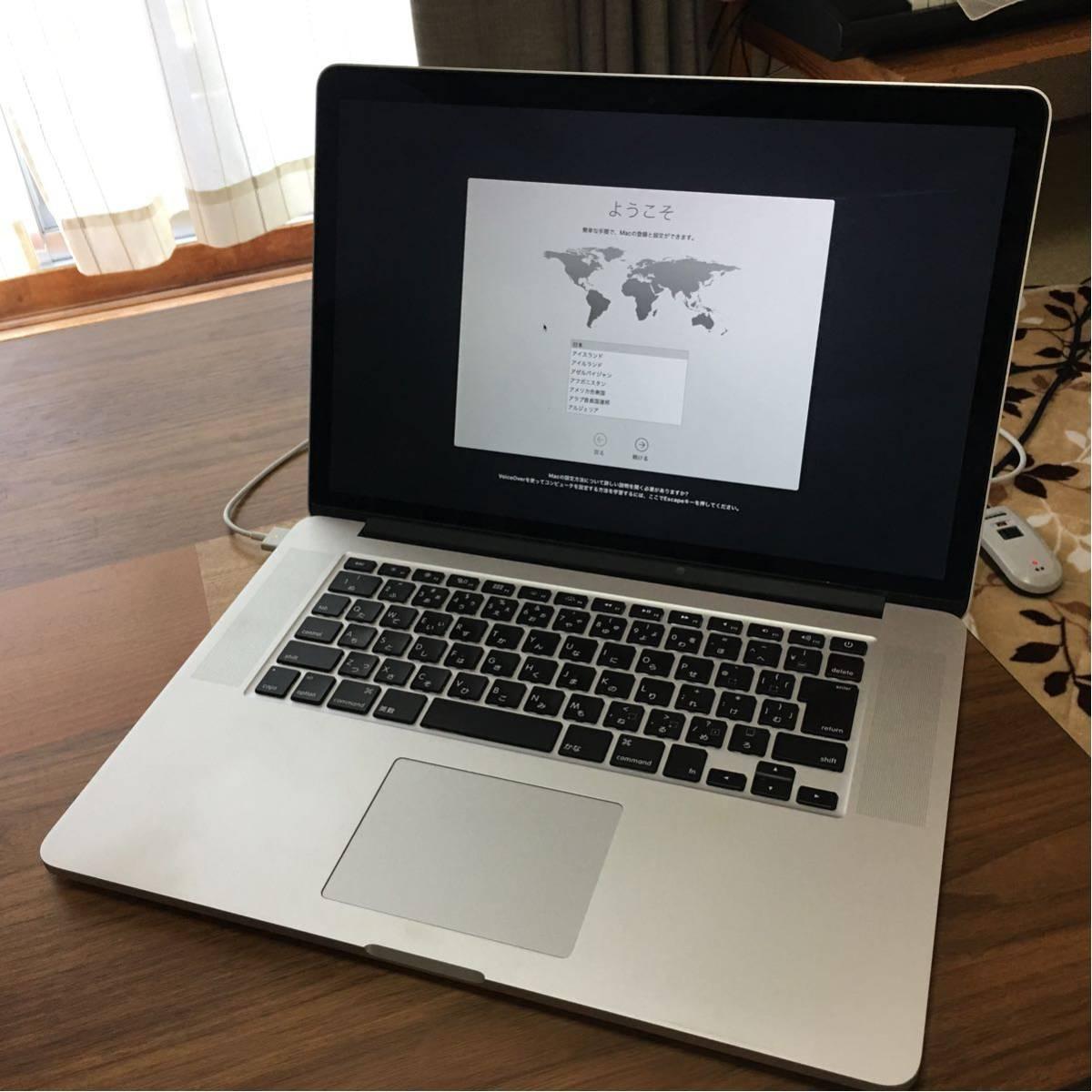 送料込 MacBook Pro retina 15inch mid2012 i7 2.3GHz SSD256GB 8GB