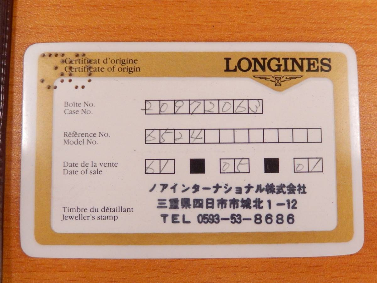 1円~本物 LONGINES ロンジン K18 Ref.6524 イエローゴールド 金 メンズ クオーツ 稼動品_画像10