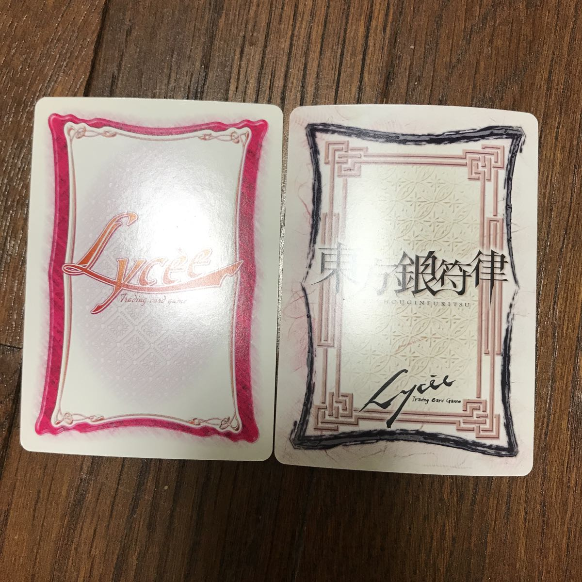 lycee リセ カード トレカ 大量 約2000枚_画像3