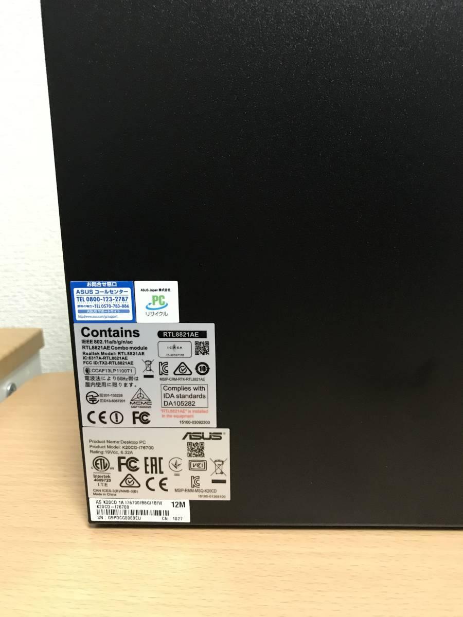 ASUS VivoPC K20CD K20CD-I76700 2016.10から5年保証付き_画像2
