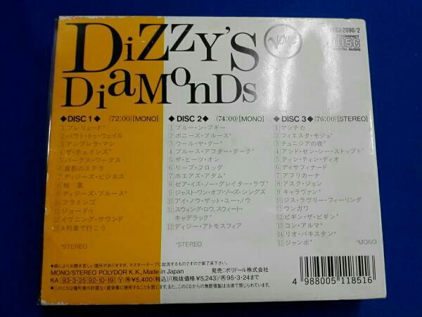 ディジー・ガレスピー ベスト・オブ・ザ・ヴァーヴ・イヤーズ[3CD]_画像2