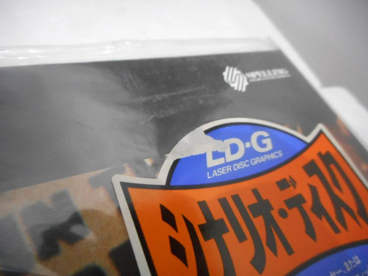 未開封 LD  映画  ザ・プレイヤー スペシャルコレクション ワイド版 (レーザーディスク)_画像3