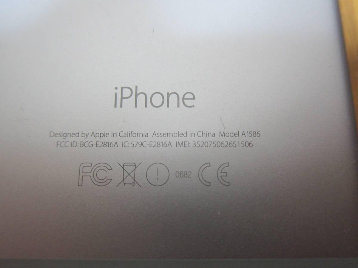 simフリー iPhone6 128GB ジャンク④_画像3