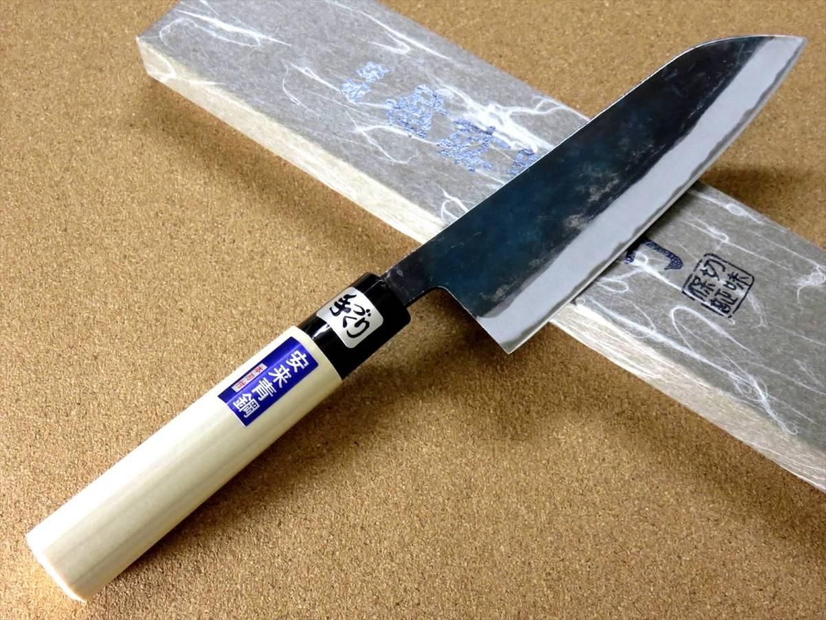 無印良品 オールステンレス 三徳包丁 刃渡り約17cm