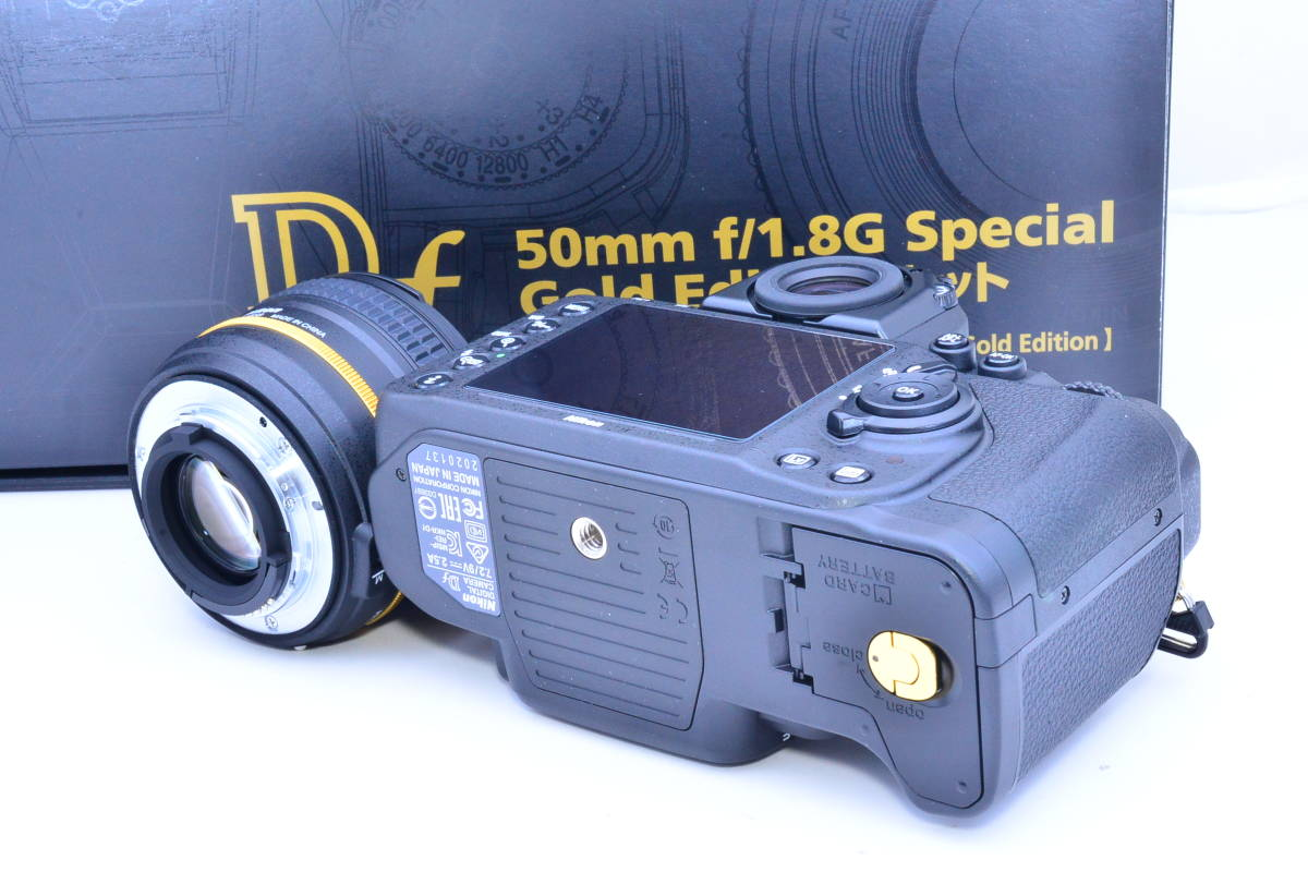 ★S数13のほぼ新品★Nikon ニコン Df 50mm f1.8G Special Gold Edition 元箱・付属品完備 ★新品購入後防湿庫でコレクションされていた逸品_画像3