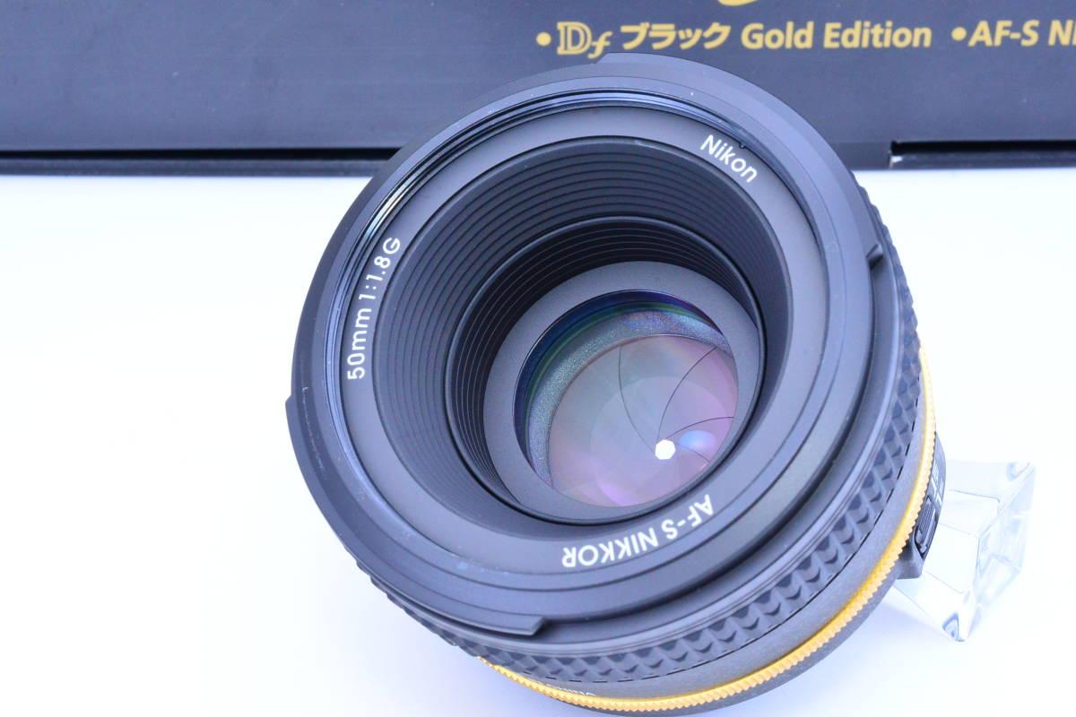 ★S数13のほぼ新品★Nikon ニコン Df 50mm f1.8G Special Gold Edition 元箱・付属品完備 ★新品購入後防湿庫でコレクションされていた逸品_画像4