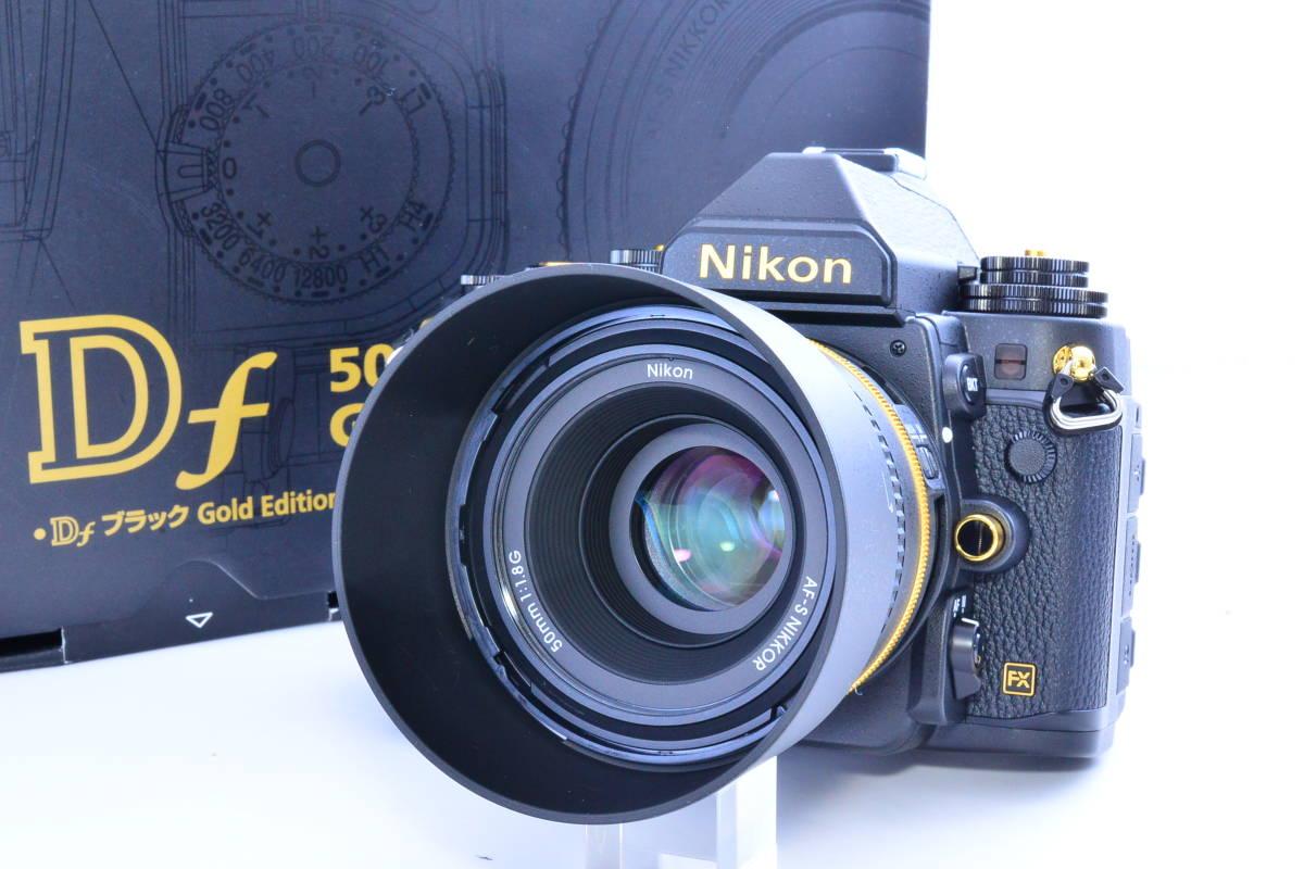 ★S数13のほぼ新品★Nikon ニコン Df 50mm f1.8G Special Gold Edition 元箱・付属品完備 ★新品購入後防湿庫でコレクションされていた逸品_画像9