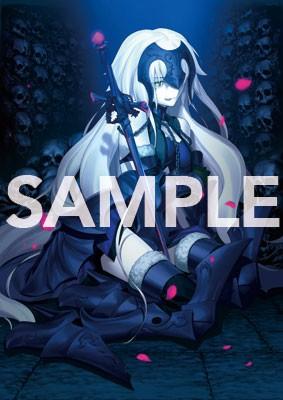 Fate/Grand Order Premium Tapestry vol.2 ジャンヌ・ダルク〔オルタ〕 B2タペストリー FGO c93_画像2
