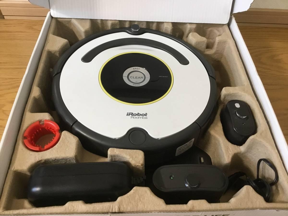 ultimate beautiful goods! current model rumba robot vacuum cleaner ...