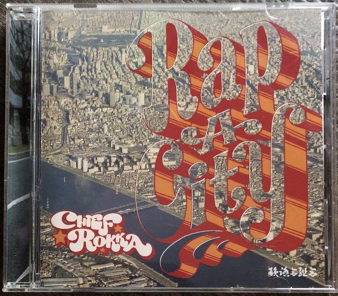 《韻踏合組合》RAP A CITY ヒップホップ HIPHOP ラップ SHINGO☆西成 TARO SOUL Micro HEAD BANGERZ HIP HOP