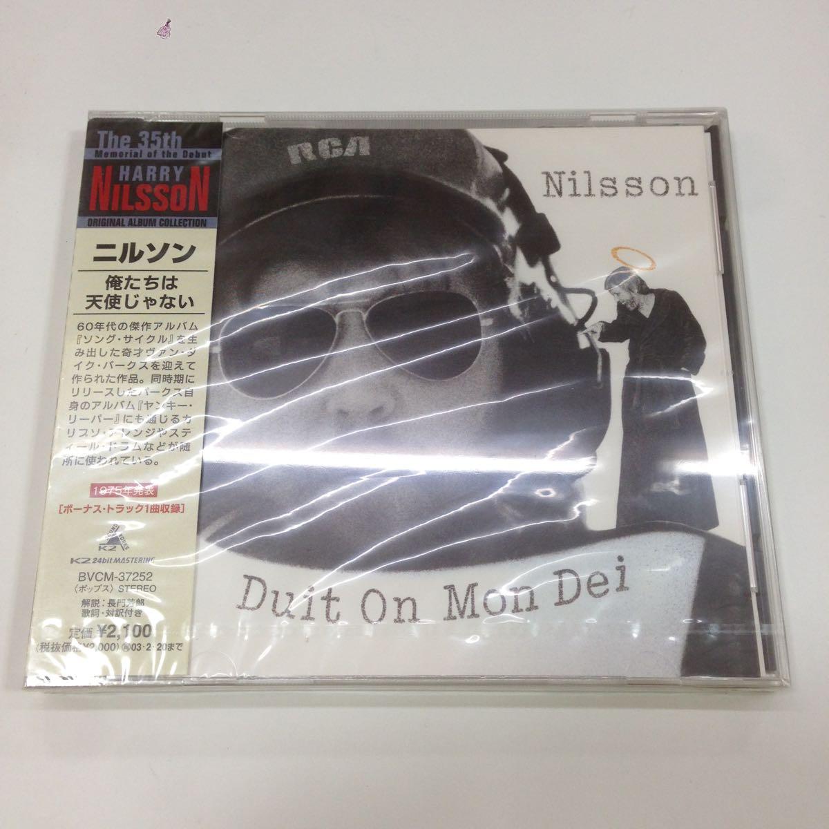 貴重品 廃盤 未開封新品 デッドストック ニルソン Nilsson 俺たちは天使じゃない DUIT ON MON DEI BVCM-37252_画像1