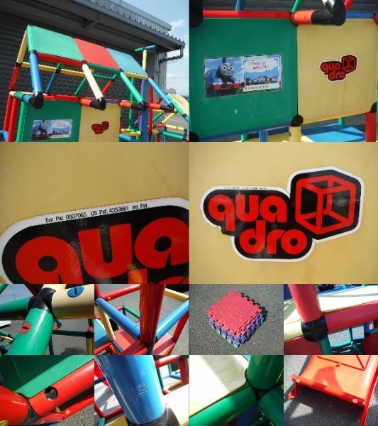 QUADRO 大型システム遊具 quadro ドイツ遊具メーカー 中古品 引き取り限定_スクリューピン欠品