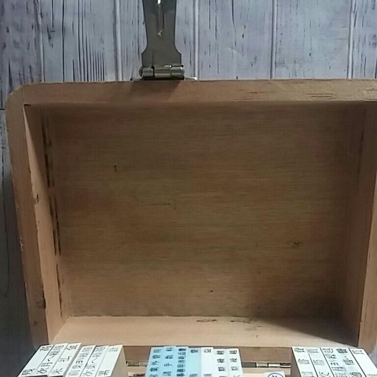 昭和レトロ 木製 判子ケース 木箱 ボックス ゴム印付 小物入れ 事務用品 アンティーク 古道具_画像8
