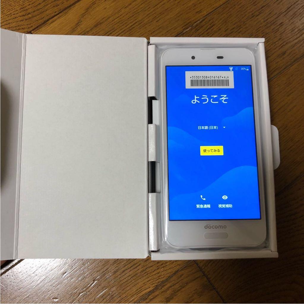【新品】AQUOS SENSE docomo SH-01K シルキーホワイト ホワイト SIMロック解除可能 ドコモ android SIMフリー_画像5