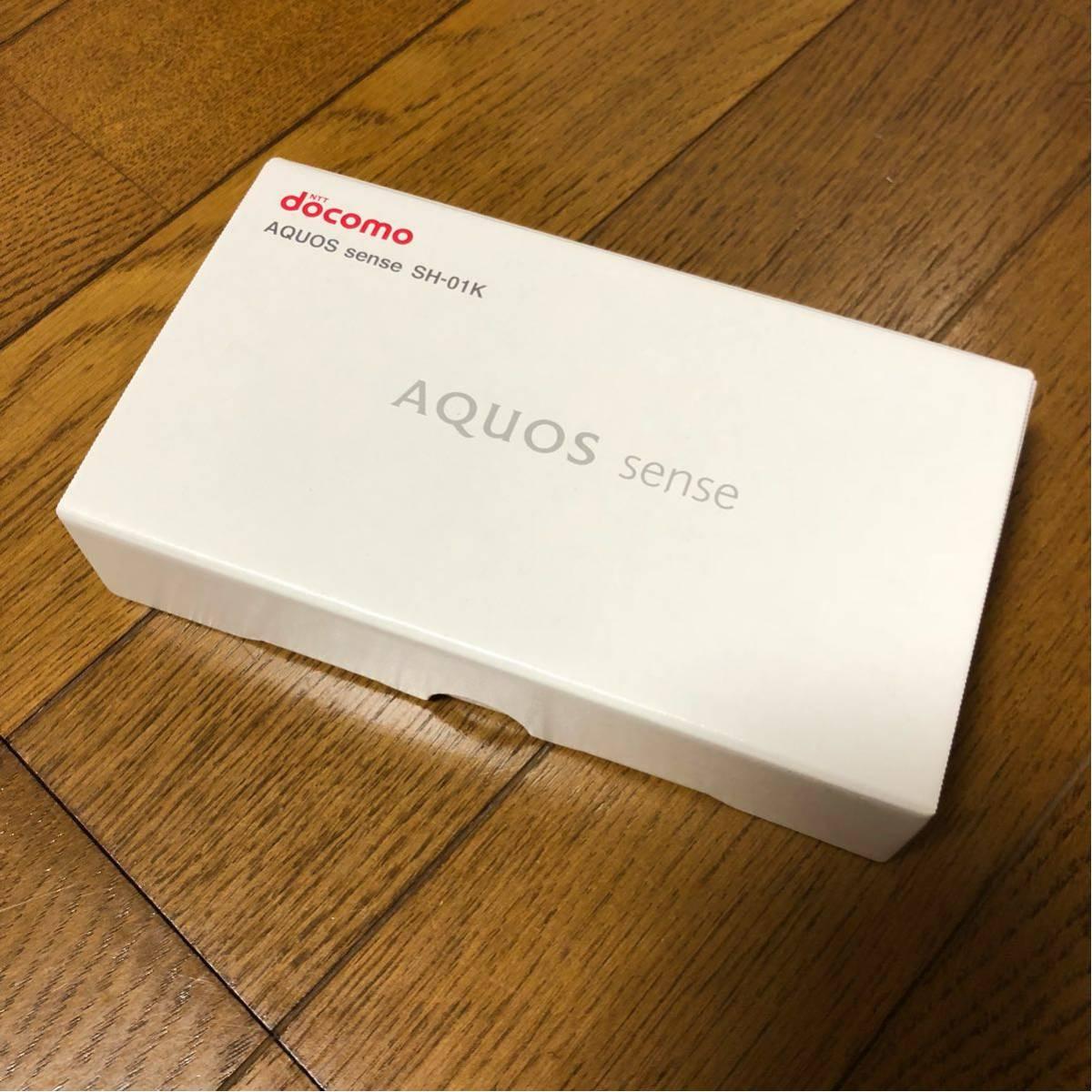 【新品】AQUOS SENSE docomo SH-01K シルキーホワイト ホワイト SIMロック解除可能 ドコモ android SIMフリー