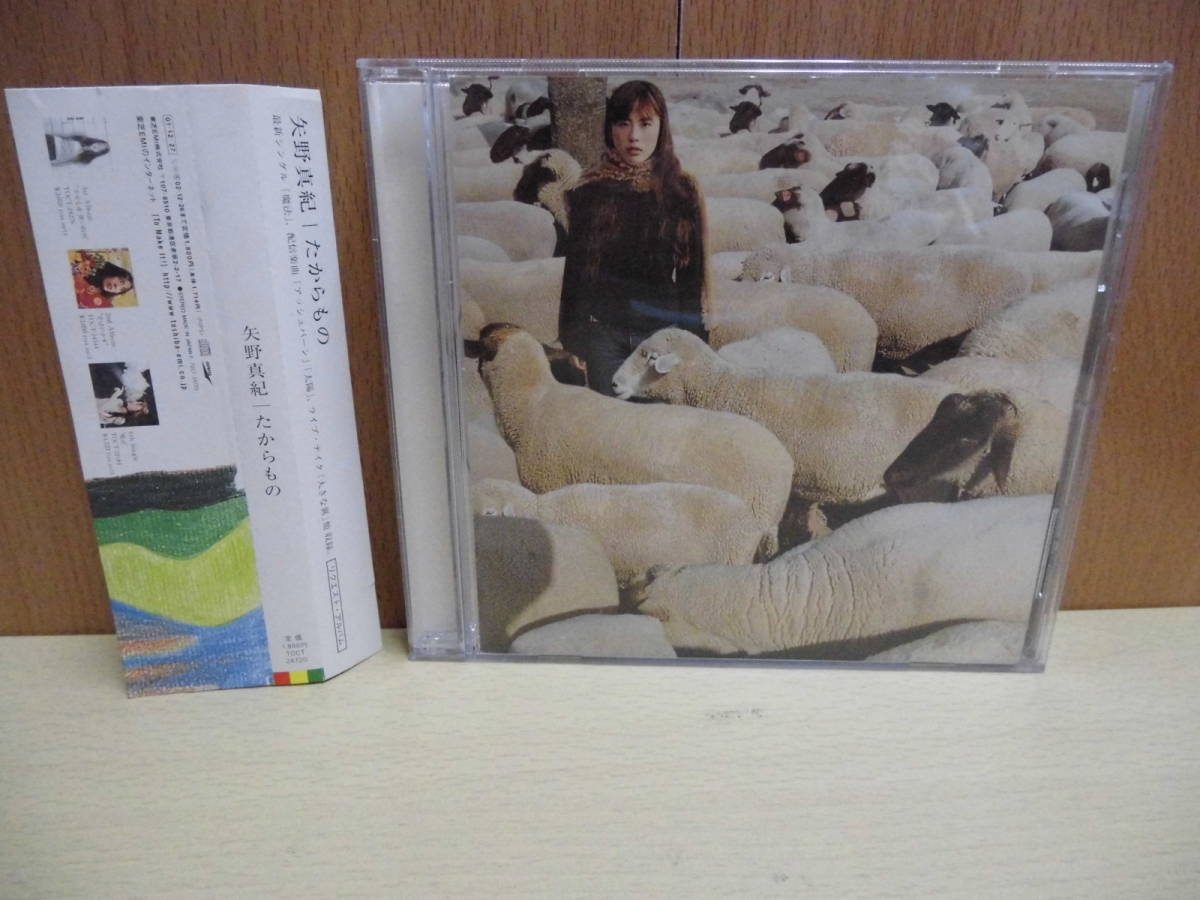 * Maki Yano / from TOCT24720