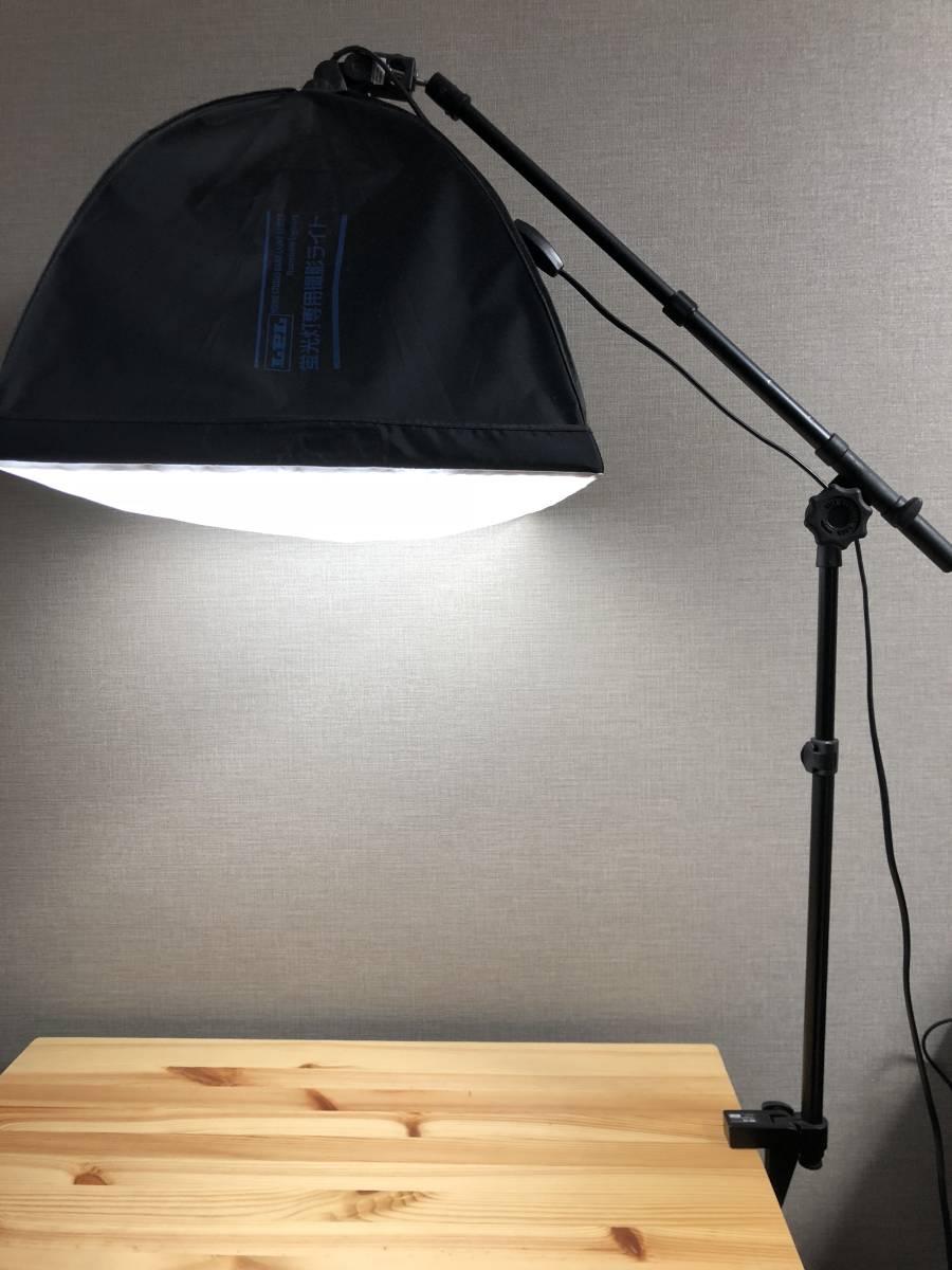 【送料無料】1円スタート!LPL エルピーエル L18885 ホームテーブルライティング 物撮り用ライト 撮影用照明 卓上 HT-20SP