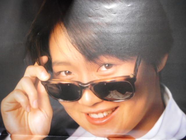 全日本女子プロレス・パンフレット リングスター・マガジン1988年 クラッシュ・ギャルズ、JBエンジェルス、西脇充子、みなみ鈴香_画像7