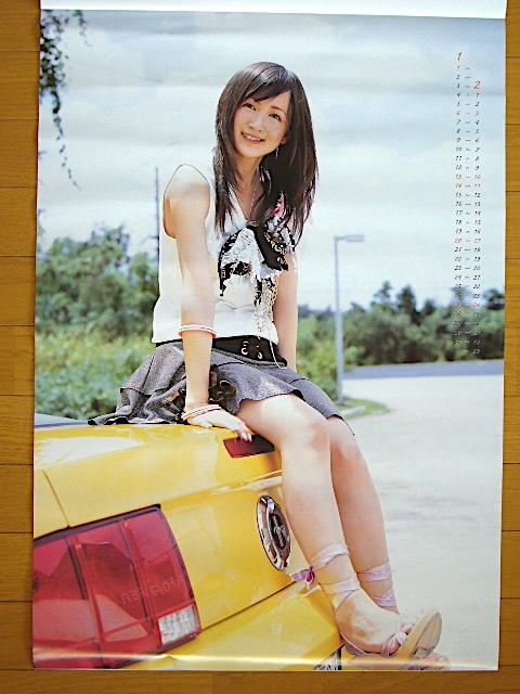 2008年 小松彩夏 カレンダー 直筆サイン入り 未使用保管品_画像2