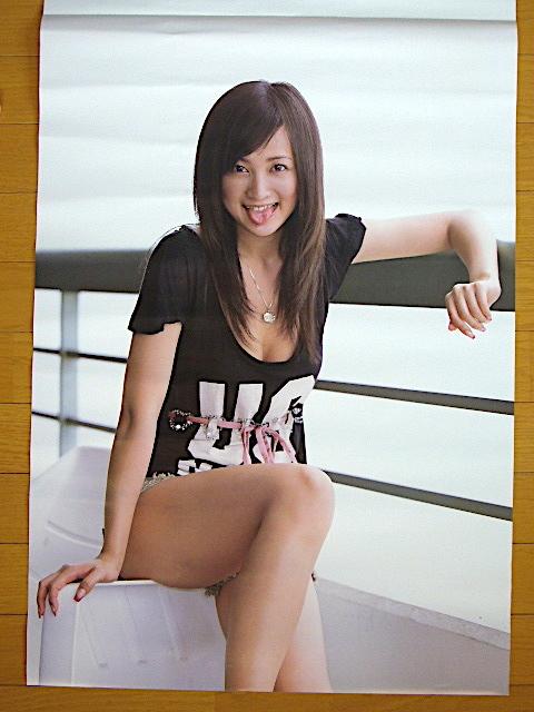 2008年 小松彩夏 カレンダー 直筆サイン入り 未使用保管品_画像7
