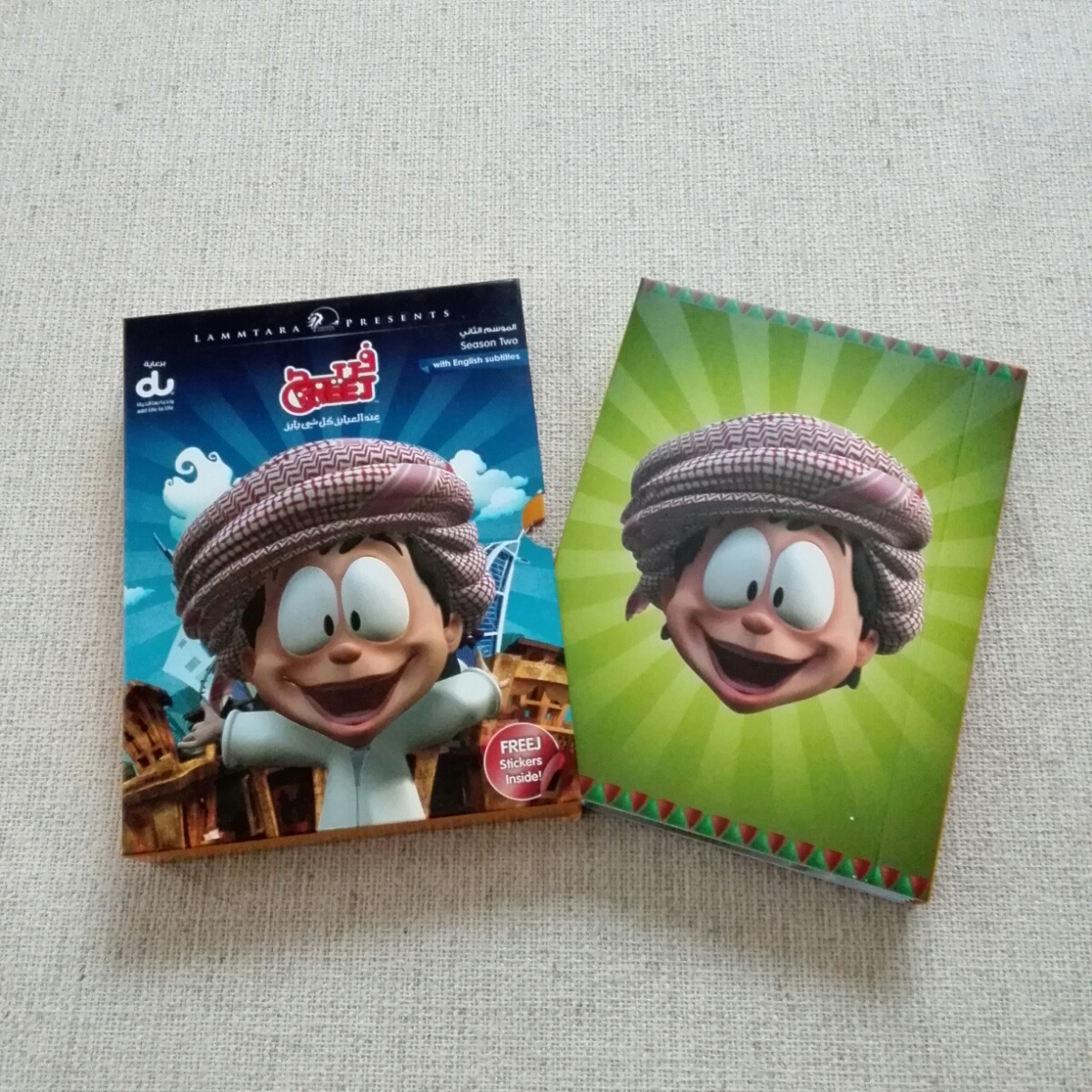 FREEJ フリージ ドバイ 3D アニメ DVD-BOX Season 2 輸入盤 4枚組 U.A.E. Sama Dubai Channel 英語字幕 モハメッド サイード ハリブ アラブ_画像1