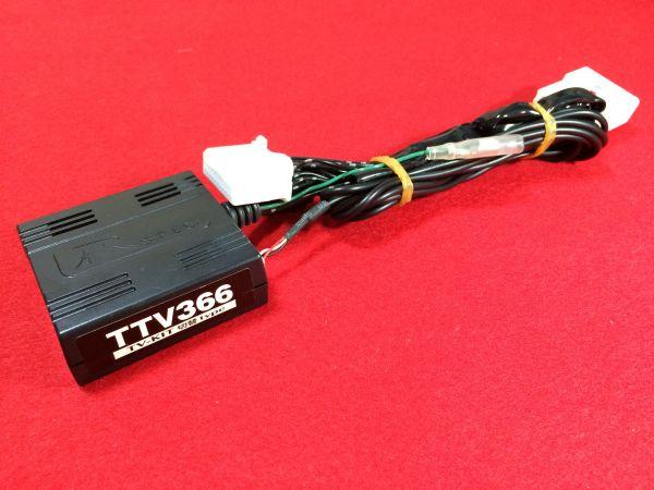 返品可&送料一律 レクサスRX TVキット データシステム TTV366 (TTV367と同適合)_画像2