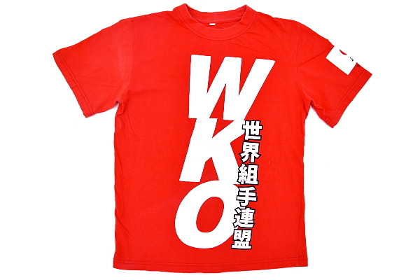 S4464★送料無料★WKO 世界組手連盟 2013年全日本ジュニア選手権★空手道 日本 大阪代表 両面プリント レッド赤色 半袖Tシャツ_画像2