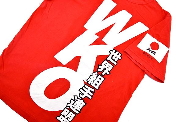 S4464★送料無料★WKO 世界組手連盟 2013年全日本ジュニア選手権★空手道 日本 大阪代表 両面プリント レッド赤色 半袖Tシャツ_画像5